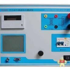 EE555-HY4000