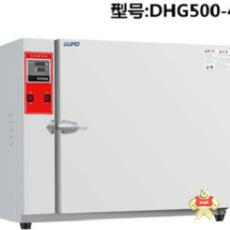 SB000-DHG500-04