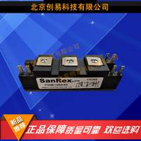 PWB130A40可控硅模块