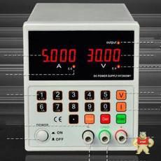 GRX199-HY3005MT