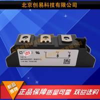 MDMA25P1800TG二极管现货热卖,欢迎订购!
