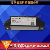 MDD26-12N1B二极管现货热卖,欢迎订购!