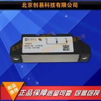 MDD26-14N1B二极管现货热卖,欢迎订购!