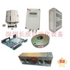MKD071B-024-GP1-KN