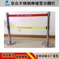 不锈钢安全伸缩围栏JZ-0305带式不锈钢伸缩围栏不锈钢安全警示带