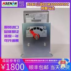 ECM3000G910C