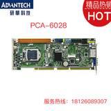 研华PCA-6028VG工控机全长CPU卡H81芯片工业主板1150针i7/i5/i3 研华研祥工控专卖店