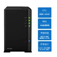 Synology群晖DS218PLAY 2盘位NAS 家庭,中小企业数据资料存储