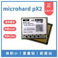 加拿大Microhard PX2 高端WIFI模块、支持AP/Client模式、802.11b/g/n