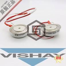 50RIA120/148091 0F51/ST330C16CO