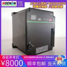 BC-R25C6J0500