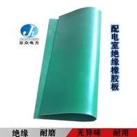 绝缘胶板35KV电力绝缘橡胶板厂家销售