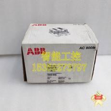 ABB DSTD196