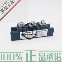 厂家直销MDC1301624二极管 价格实惠欢迎订购
