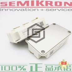 SKM150GB12VG/SKM200GAL12T4