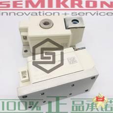 SKET330-22E/SKET400-16E