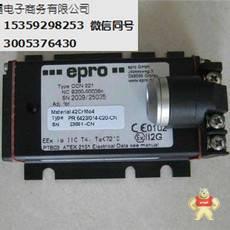 PR6423/00R-010 CON021