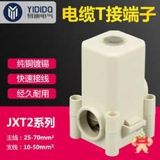 JXT2-70/50