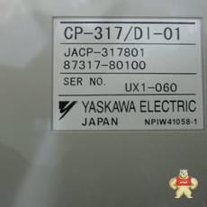 ETC619290-S2017