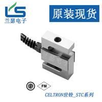 vishay现货STC-2t称重传感器,美国celtron世铨vishay STC-5t拉压力传感器