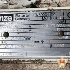 LENZE MDXMA2M112-22