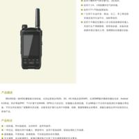 防爆通讯系统-防爆手机