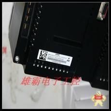 3HAC10329-1V
