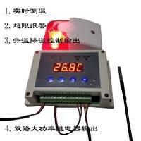 嘉智捷温控器工业温度控制器智能控制温控开关温控仪大负载养殖用