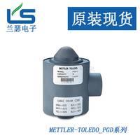Mettler-Toledo梅特勒托利多PGD-10T称重传感器原装进口