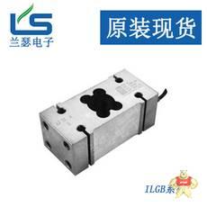ILGB-50KG