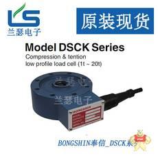 DSCK-5T