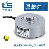 意大利DINI ARGEO称重传感器CP系列,地上衡,配料秤传感器
