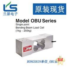 OBU-100kg