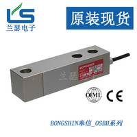OSBH-2000kg原装进口韩国bongshin传感器