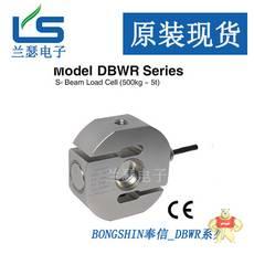 DBWR-500kg