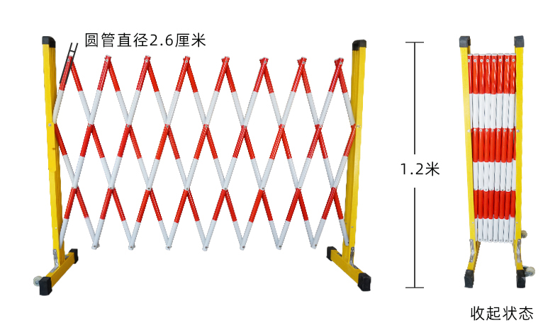 三棵松電力SKS-2.5安全圍欄伸縮圍欄電力安全圍欄玻璃鋼伸縮圍欄 安全圍欄,伸縮圍欄,電力安全圍欄,玻璃鋼伸縮圍欄,管式絕緣伸縮圍欄