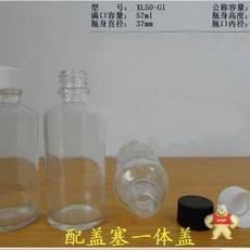 XU911-15ml