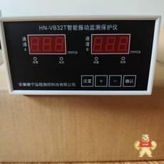 HN-VB32T