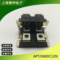 APT150GT120JR 美高森美IGBT 全新原装 现货供应
