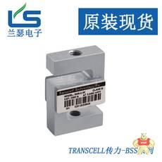 BSS-500kgS