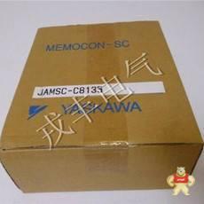 JAMSC-120DAI54300