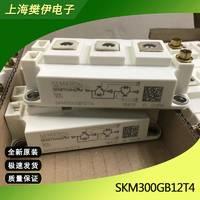 SKM40GD123D赛米控模块 全新原装 现货供应