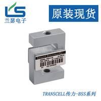 BSS-100kgSS ESH美国transcell,传力BSS-200kgSS ESH称重传感器