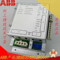 DSQC358E