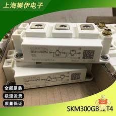 SKM150GB124DE