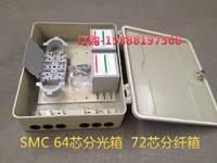 SMC16芯-32芯-64芯-48芯-64芯光分路器箱光分配线箱厂家批发价格