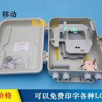 SMC24芯光纤分纤箱 1分8 1分16插片式光分路器箱 分线箱 室外