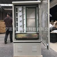 厂家直销SMC576芯光缆交接箱表面光缆终端盒分光箱 分路器箱广电