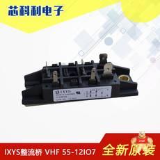 VHF15-08IO5