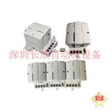 triconex 9563-810